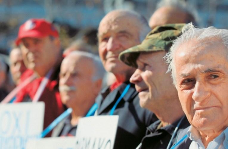 ΕΚΥΣΥ Πάφου – Αξιώνει την επαναφορά των δικαιωμάτων των συνταξιούχων