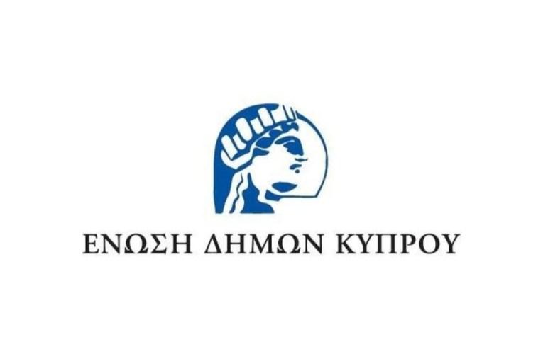 Ένωση Δήμων: Χωρίς Δημοψήφισμα οι συνενώσεις