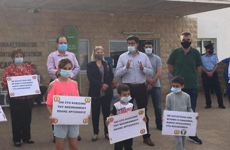 """Μαρία Παπαλαζάρου: """"Τα νοσοκομεία δεν κλείνουν ούτε καν προσωρινά"""""""