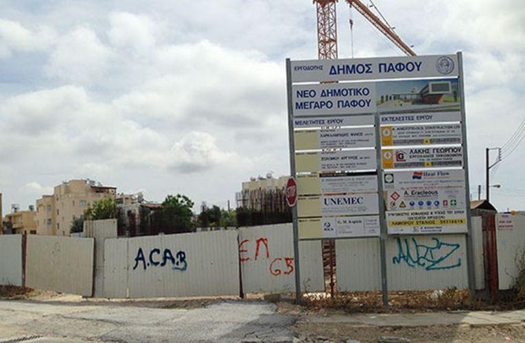 Ανοίγει τις πύλες της Σχολή του ΤΕΠΑΚ στο κέντρο της Πάφου εντός του 2023