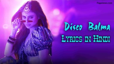 Disco Balma Lyrics in Hindi