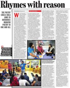 Bola - The Marathi Poetry Circle featured in Pune Mirror on Sunday 24th July on Page 10