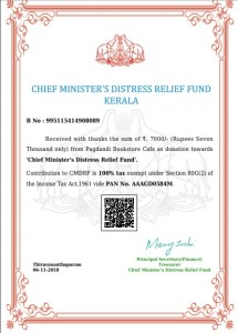 Kerala Floods Relief Fund Donation