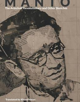 The Armchair Revolutionary And Other Sketches – Saadat Hasan Manto