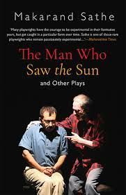 The Man Who Saw The Sun And Other Plays – Makarand Sathe