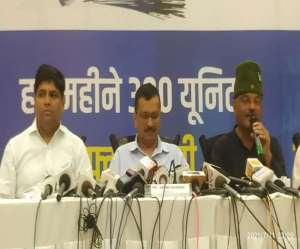 Devbhoomi Uttarakhand: