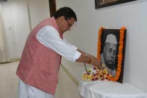 Pandit Govind Ballabh Pant Jayanti: