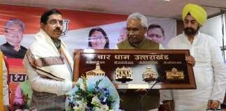 Uttarakhand Politics: