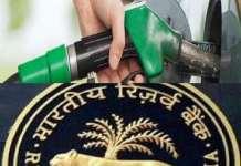 Petrol diesel price: