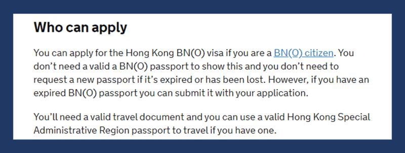 申請BNO Visa 移民英國「常見問題」FAQs.
