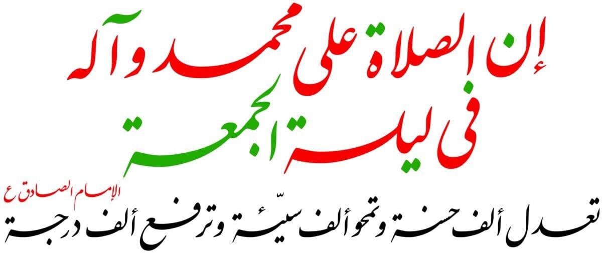 327246_صور جمعة مباركة, فضل يوم الجمعة, رسائل إسلامية بمناسبة يوم الجمعة اناشيد _100002177058752_399684_421687454_o