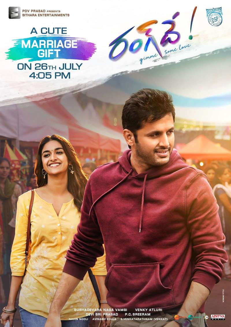 RangDe Movie Poster & First Look And Teaser Announcement