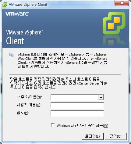 vsphere client 10