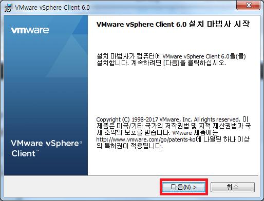 vsphere client 4