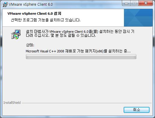 vsphere client 8