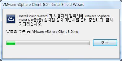 vsphere client 3