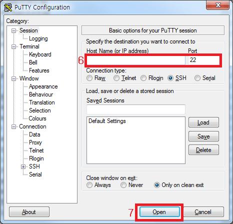 plex transcoding 4