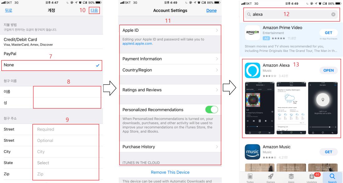 IOS Alexa App 4