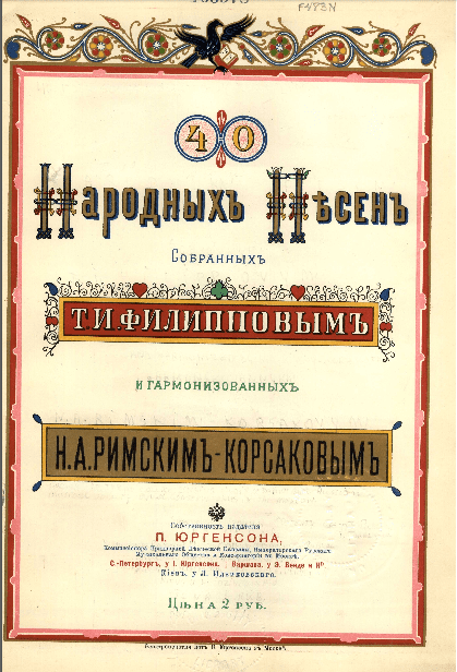 Mapping the Collection of Russian Folk Songs in the Long 19th Century