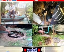 บริการดูดส้วมตราด โทร 099-4139944 แก้ท่อตัน ส้วมตัน งูเหล็ก สูบไขมัน สูบสิ่งปฏิกูลอ่างล้างจานตัน ชักโครกตันน้ำเสีย