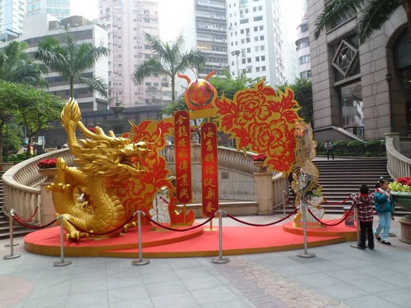 Chinese New Year dragon in Sheung Wan Hong Kong