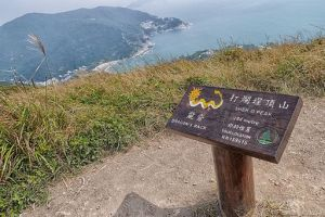 Best Hikes in Hong Kong 1