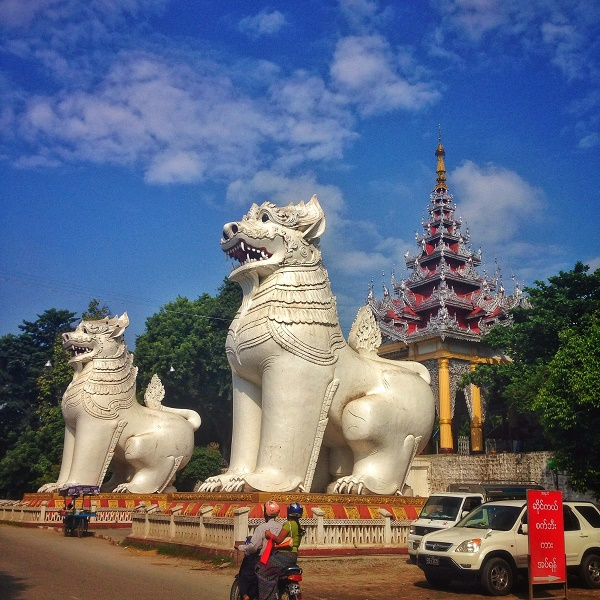 Entrance to Buddha Hill, Mandalay, Myanmar
