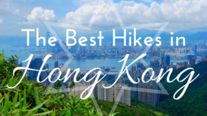 40 blogs in 40 days - Hong Kong Hikes