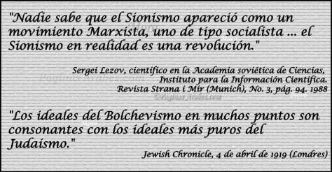 Marxismo y sionismo
