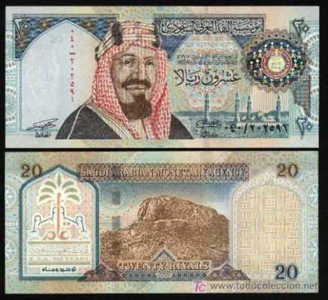 arabia_saudita_billete