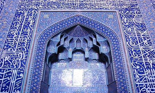 Historia del azulejo for Azulejos historia