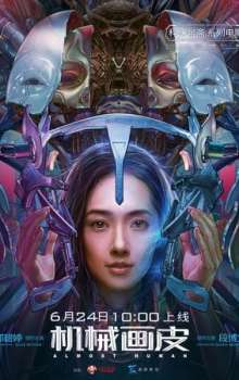 Download & Streaming Film Almost Human (2020) BluRay 480p, 720p, & 1080p Subtitle Indonesia