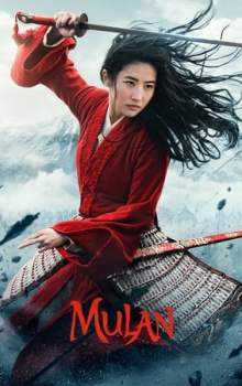 Free Download Film Mulan 480p 720p 1080p Subtitle Indonesia Indonesia, English