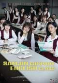Free Download & Streaming Film Samjin Company English Class (2020) BluRay 480p, 720p, & 1080p Subtitle Indonesia Pahe Ganool Indo XXI LK21