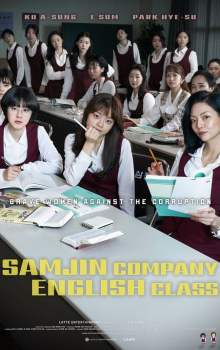 Free Download & Streaming Film Samjin Company English Class (2020) BluRay 480p, 720p, & 1080p Subtitle Indonesia Pahe Ganool Indo XXI LK21