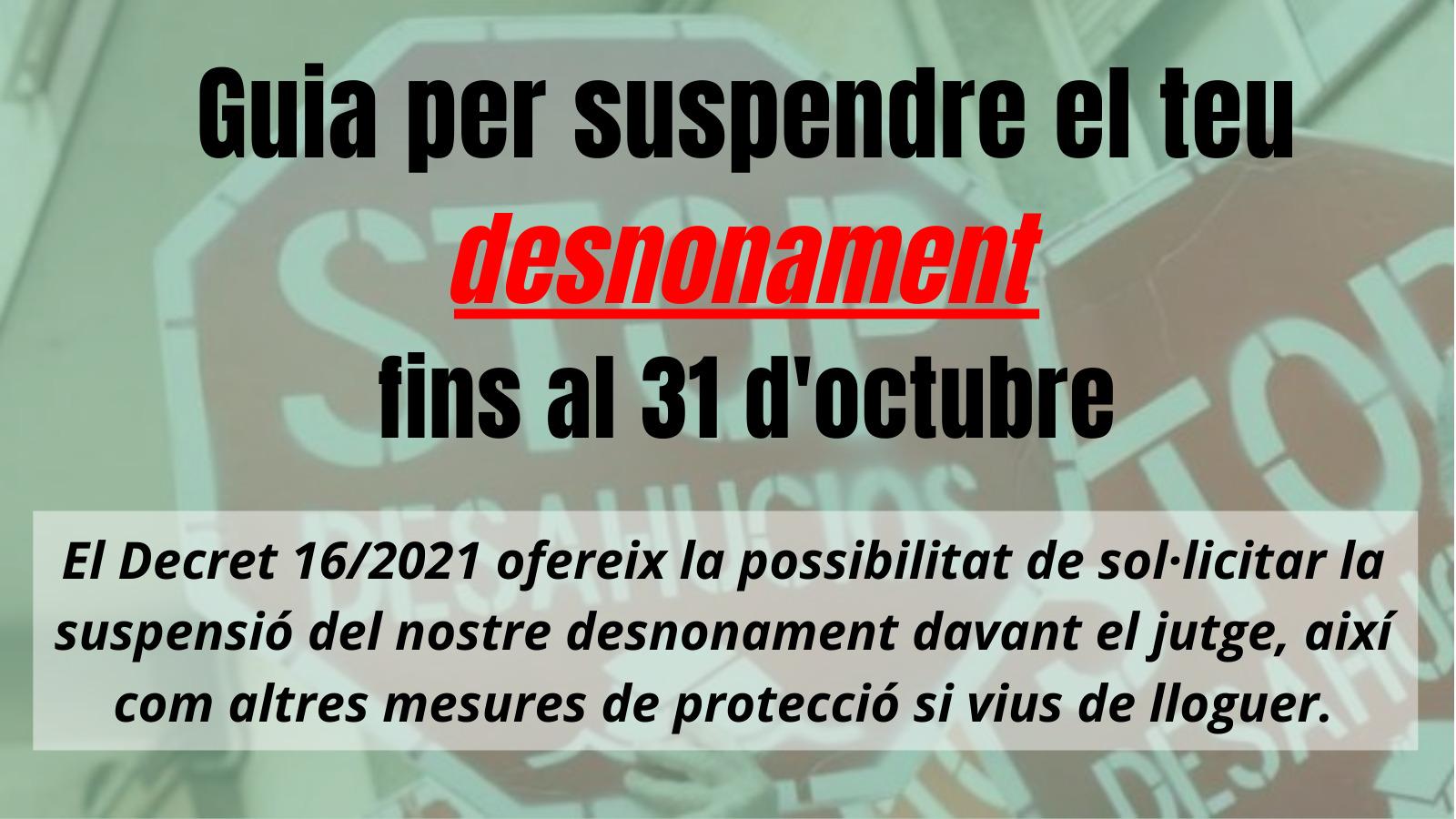 You are currently viewing Guia per a sol·licitar suspendre desnonaments