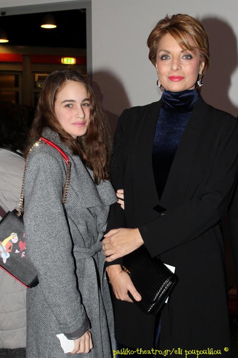 Άντζελα Γκερέκου με την κόρη της,Μαρία Βοσκοπούλου