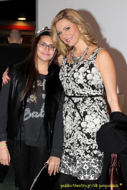 Έμυ Λιβανίου με την κόρη της,Αλεξάνδρα
