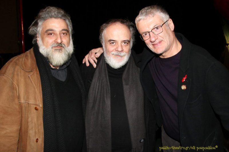 Γιάννης Αναστασάκης-Θωμάς Μοσχόπουλος-Βαγγέλης Θεοδωρόπουλος