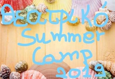 1ο Θεατρικό Summer Camp για παιδιά