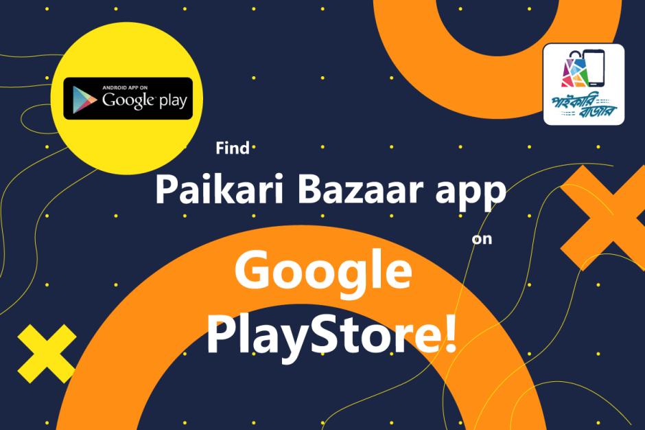 paikari bazaar, online B2B wholesale platform, Paikari Bazaar