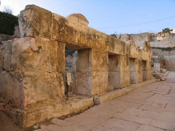 Израиль, Иерусалим, Археологический парк (Israel, Jerusalem, Archaeological Park)