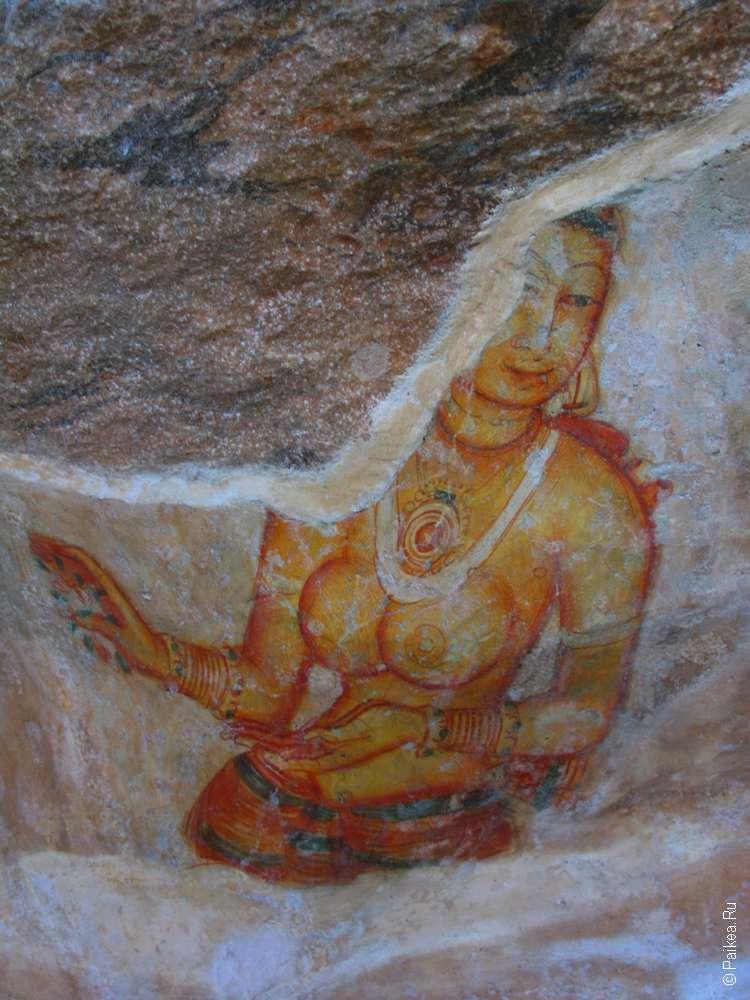 Апсары Сигирия Шри-Ланка