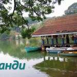 Канди Шри Ланка