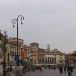 Верона (Verona)