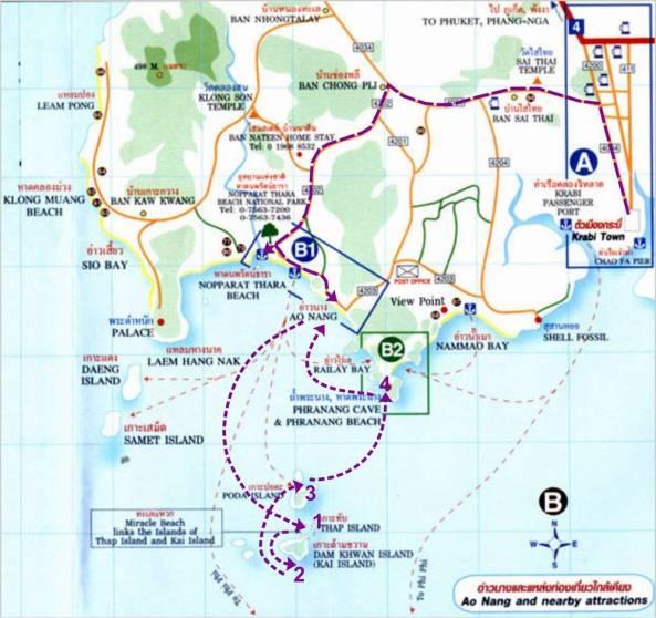Маршрут экскурсии 4 острова в Краби