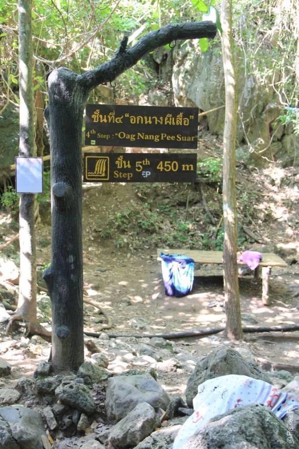 водопад эраван экскурсия