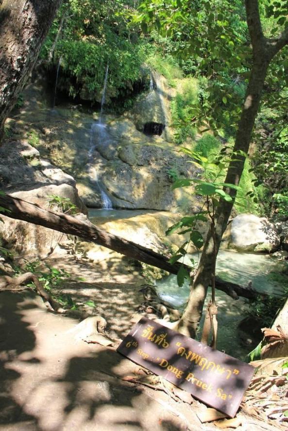водопад эраван 6 уровень