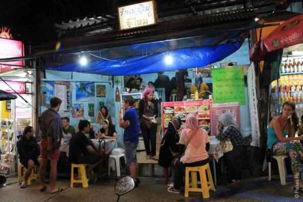 Ао Нанг где поесть цены