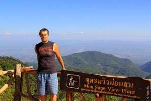 Вьюпойнт на Анг Кханг Таиланд